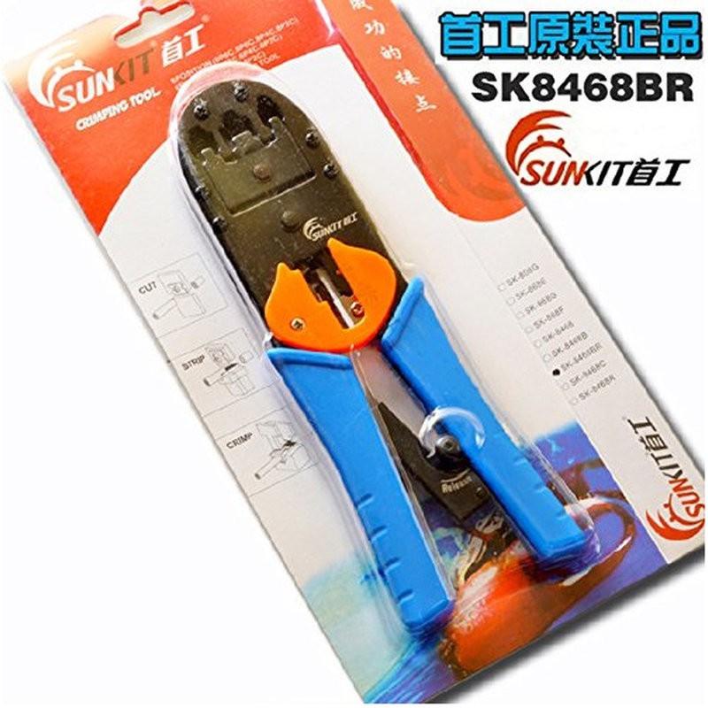 Kìm mạng Sunkit 8468BR